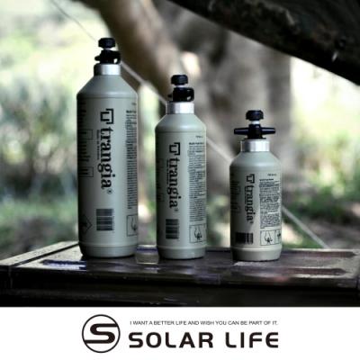 瑞典Trangia Fuel Bottle 燃料瓶 (橄欖綠)0.3L.汽油瓶燃油罐