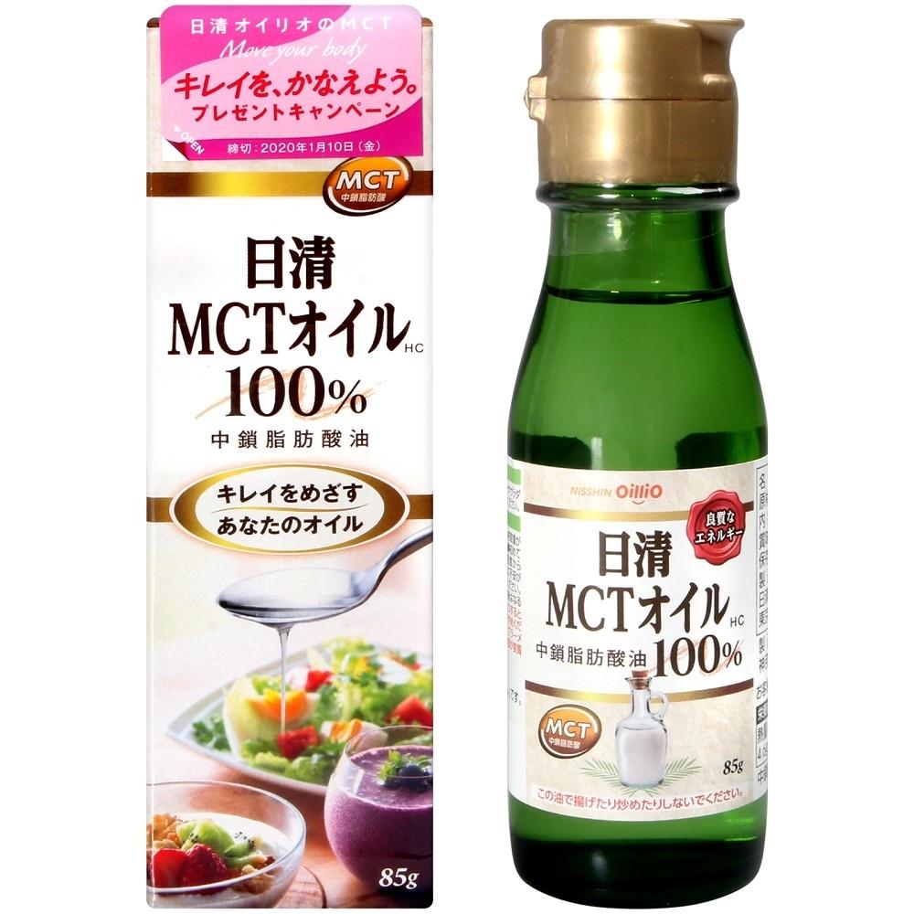 日清製油 日清MCT食用油(85ml)
