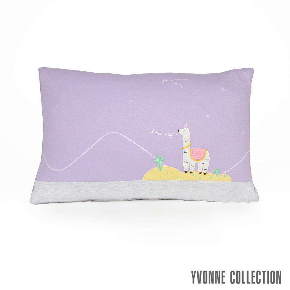 Yvonne Collection 羊駝星星抱枕(30x45cm)-淺紫