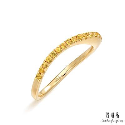 點睛品 Fingers Play 18K金閃耀黃色寶石曲線造型戒指女戒