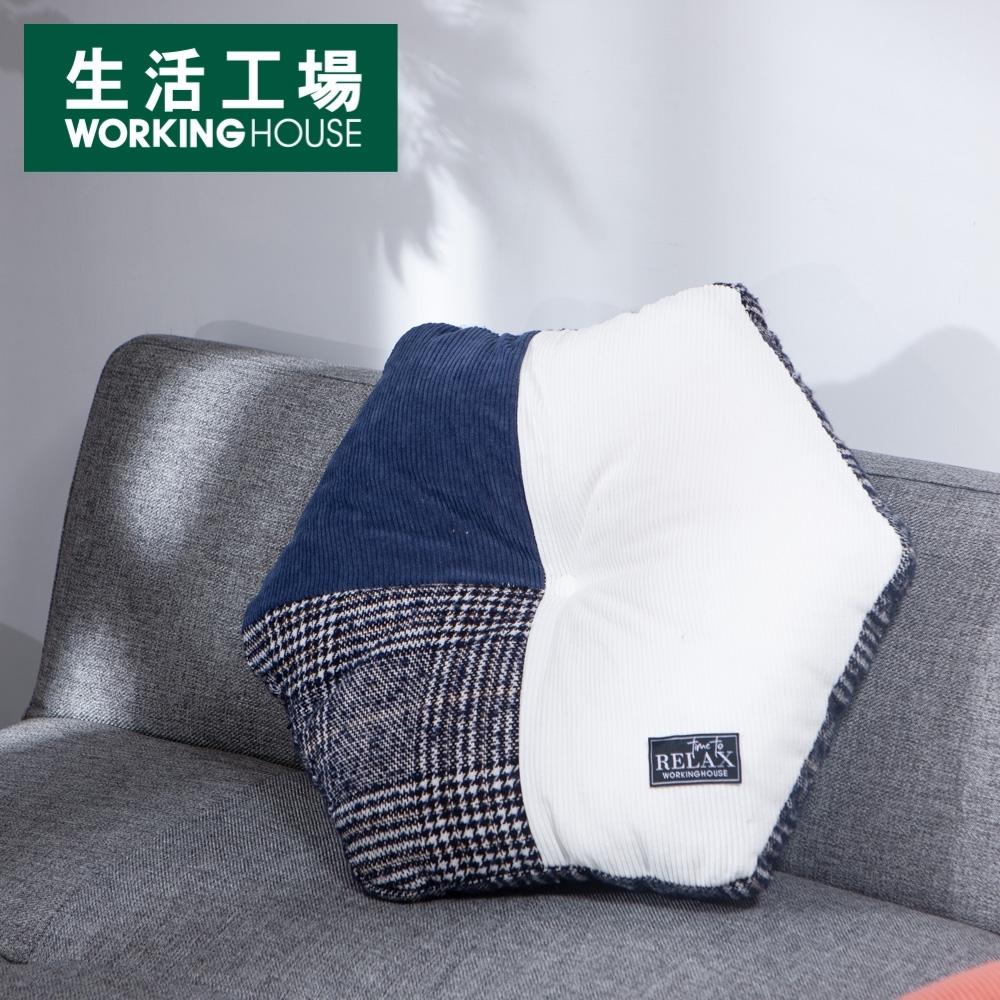 【女神狂購物↓38折起-生活工場】暖質絨心六角形坐墊-藍