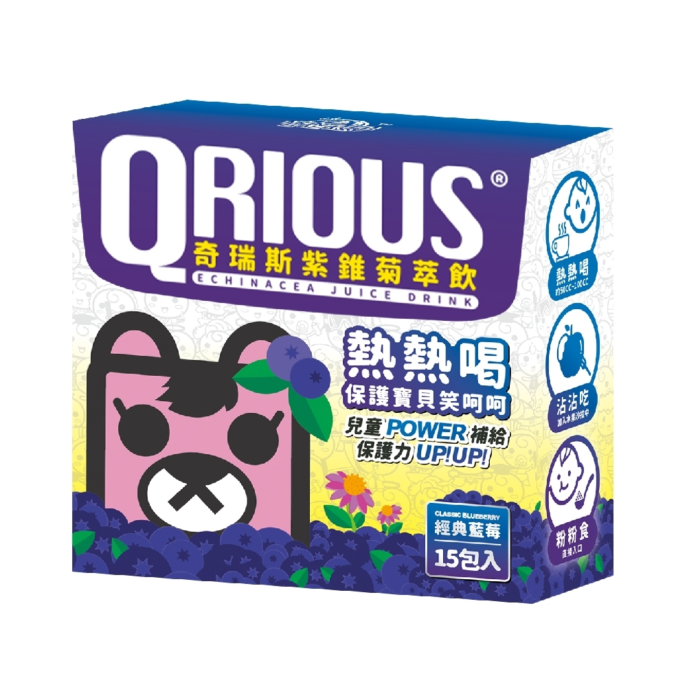 QRIOUS奇瑞斯紫錐菊萃飲//藍莓口味PLUS/升級上市/紫錐菊/熱熱喝/益生箘/保健