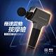 輝葉 極速震動按摩槍HY-10501 product thumbnail 2