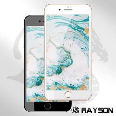 iPhone 7/8 Plus 9D 手機 9H保護貼