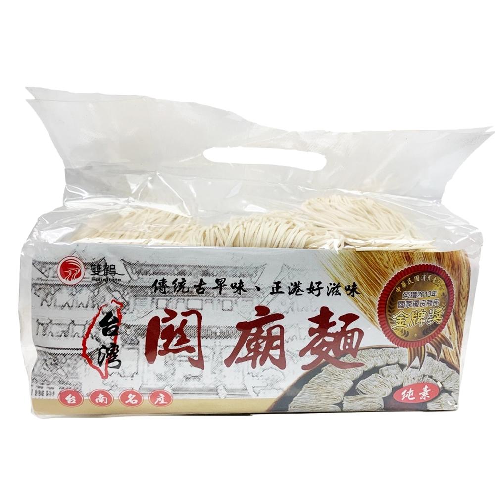 雙鶴 關廟麵(1200g)-細
