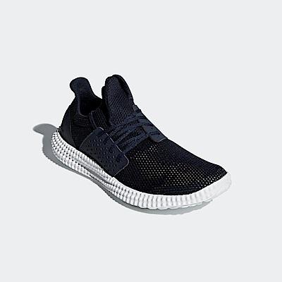 adidas CrazyTrain LT 訓練鞋 女 DA8952