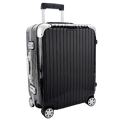 RIMOWA LIMBO 22吋歐規四輪旅行箱(黑)88156504