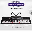 MK2108美科多功能電子琴