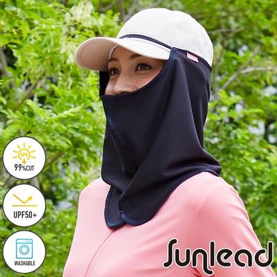 Sunlead 涼感透氣吸水速乾CoolPass防曬護頸/面罩 (黑色)