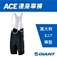 GIANT ACE 連身車褲 product thumbnail 1