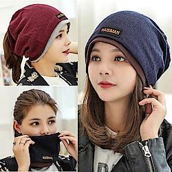 EHD 韓版休閒兩用針織加厚男女頭套圍脖帽(5色任選)