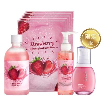 【歐恩伊】美莓滋潤四件組-草莓保濕化妝水+草莓潔面膠+草莓面膜+(即期品)保濕極潤中粉瓶