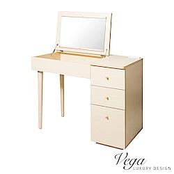 Vega 沃克三抽附插座掀鏡化妝桌/化妝台(2色)