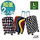 【買一送一】JIDA 印花款行李箱彈力布保護套(24吋) product thumbnail 1