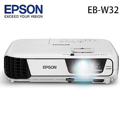 福利品-EPSON EB-W32 液晶投影機