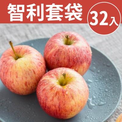 [甜露露]智利套袋富士蘋果2XL 32入(10kg)