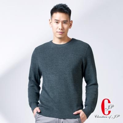 Christian 時尚雅痞彈性圓領毛衣_灰(VW773-85)