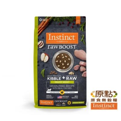 Instinct原點 健康減重低脂雞肉凍乾成貓配方10lb(WDJ推薦 減重 貓飼料 無穀飼料 )