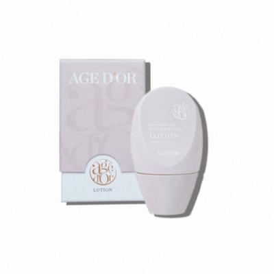 奇蹟莊園 AGED OR 舒敏護膚乳(長效型)30ml