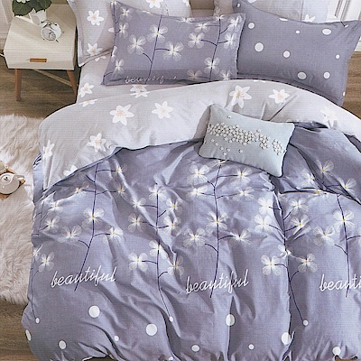 La Lune 精緻100%純棉雙人加大床包枕套3件組 LV漾紫