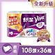 舒潔 速效廚房紙巾-大小隨意撕(108張x6捲x6串/箱) product thumbnail 1