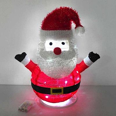 摩達客 聖誕彈簧折疊聖誕老公公 LED燈電池燈飾 42cm
