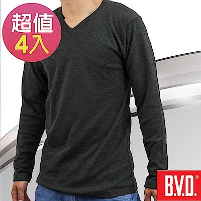 BVD 棉絨V領長袖衫(4入組)