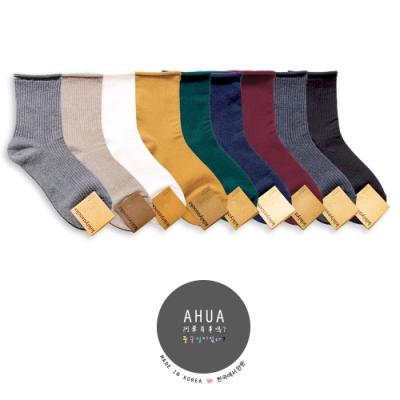 阿華有事嗎 韓國襪子 秋冬純色捲邊無痕中筒襪  韓妞必備少女襪