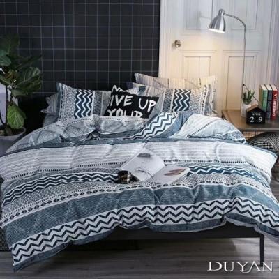 DUYAN竹漾 MIT 天絲絨-雙人床包兩用被套四件組-波西米亞