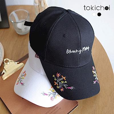 東京著衣 甜美花刺繡棒球帽(共二色)