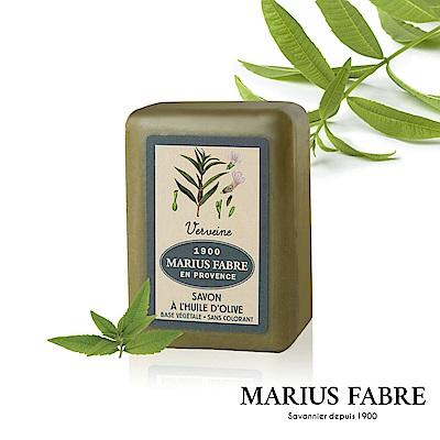 法國法鉑-天然草本馬鞭草橄欖皂-150g/顆