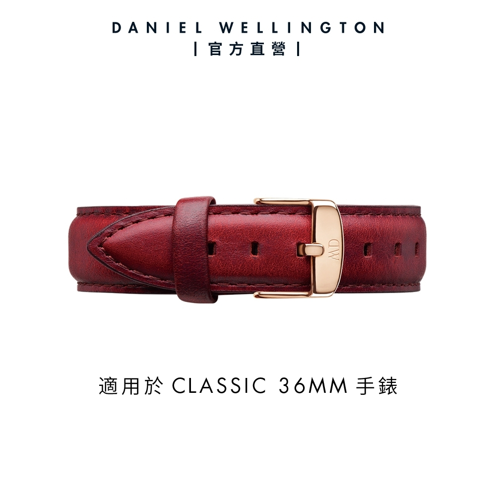 【Daniel Wellington】官方直營 Classic Suffolk 18mm經典紅真皮錶帶-玫瑰金框 DW錶帶