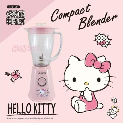 Hello Kitty 輕食主張-多功能料理機 OT-515