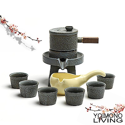 YOIMONO LIVING[茶職人] 防燙手茶具8件組