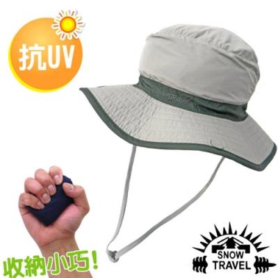 SNOW TRAVEL 抗UV吸濕排汗超輕戶外休閒帽_淺灰/深灰
