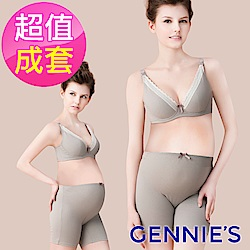 Gennies專櫃-咖啡紗系列-成套組-條紋灰(GA37+GB59)