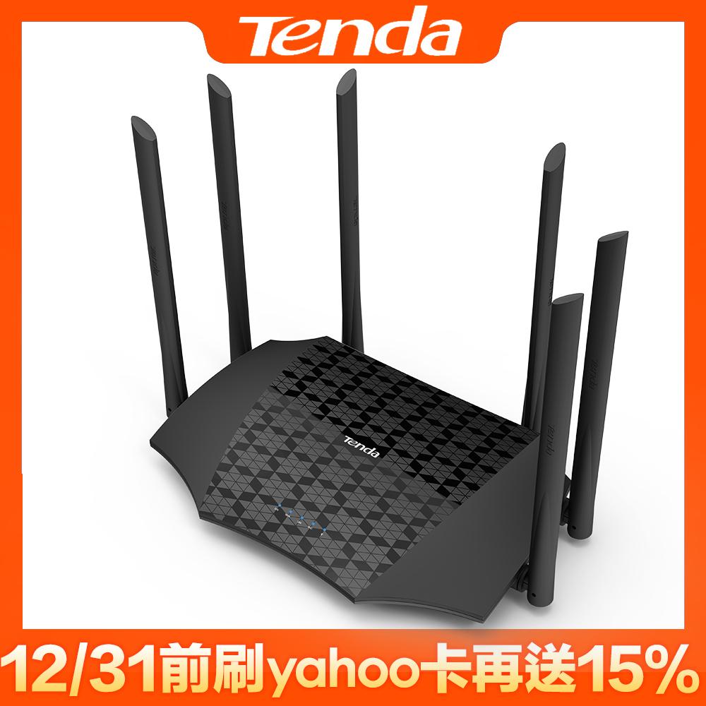 Tenda AC21 2100M 6天線雙頻 全Giga路由WiFi分享器 英雄戰機