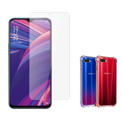 [買保護貼送手機殼] OPPO AX7 Pro 非滿版 9H鋼化玻璃膜 手機 保護貼 (OPPOAX7Pro保護貼 OPPOAX7Pro鋼化膜 )