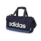 ADIDAS 小型旅行袋 丈青白