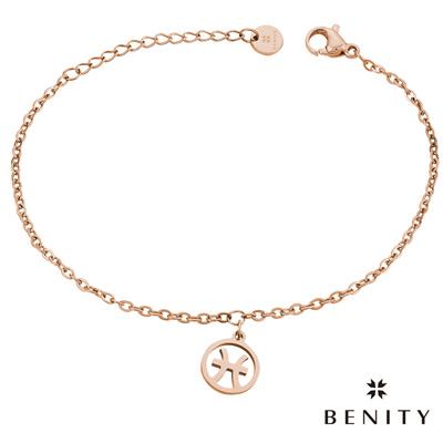 BENITY 星座吊飾 星座物語 雙魚座 醫療級抗敏 白鋼 IP玫瑰金 女手鍊