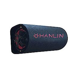 HANLIN-DPW5 汽車家用 藍芽5吋重低音砲