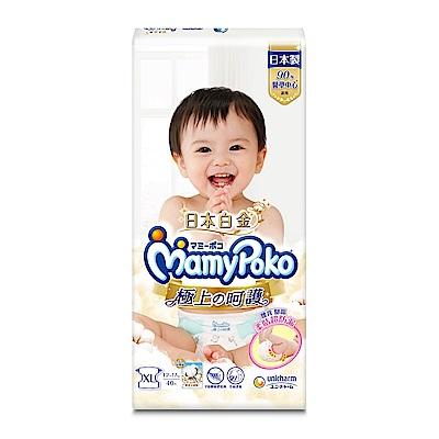 滿意寶寶 極上の呵護 紙尿褲(XL)(40片x4包/箱)