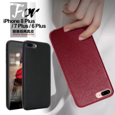 CITY iPhone 8 Plus /7 Plus/ 6 Plus簡單經典真皮手機保護殼