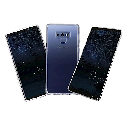 LUCCIDA Samsung Galaxy Note 9 零系防摔殼