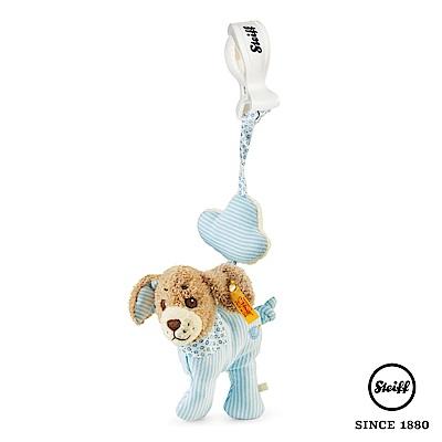 STEIFF德國金耳釦泰迪熊 - 吊掛式 圍兜小狗狗 (嬰幼兒搖鈴)