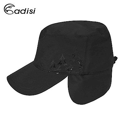 ADISI 輕量3L防水高透氣保暖護耳頸軍帽AS18011【宇宙黑】