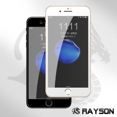 iPhone 7/8 Plus 霧面 軟邊 碳纖維 手機 9H保護貼