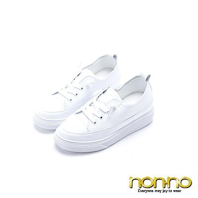 nonno 諾諾 經典純白厚底休閒鞋 白
