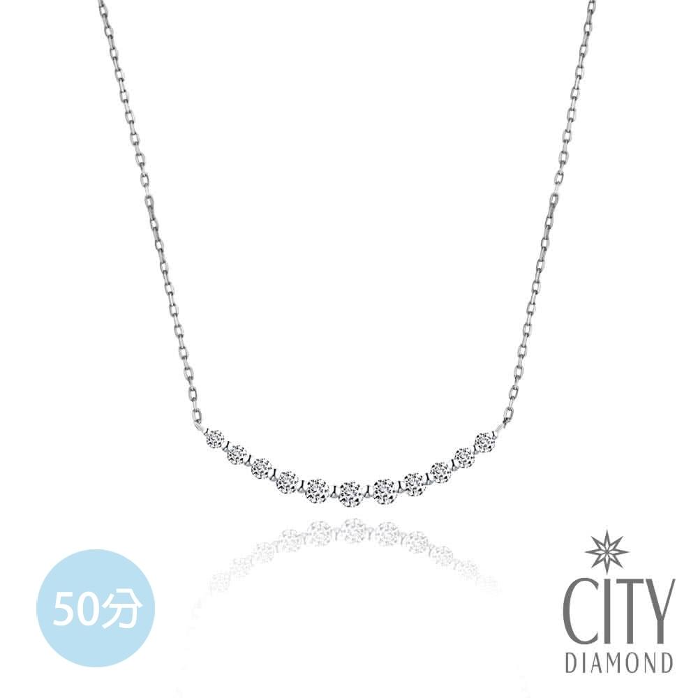 City Diamond 引雅【東京Yuki系列】18K鑽石微笑50分11顆項鍊 product image 1