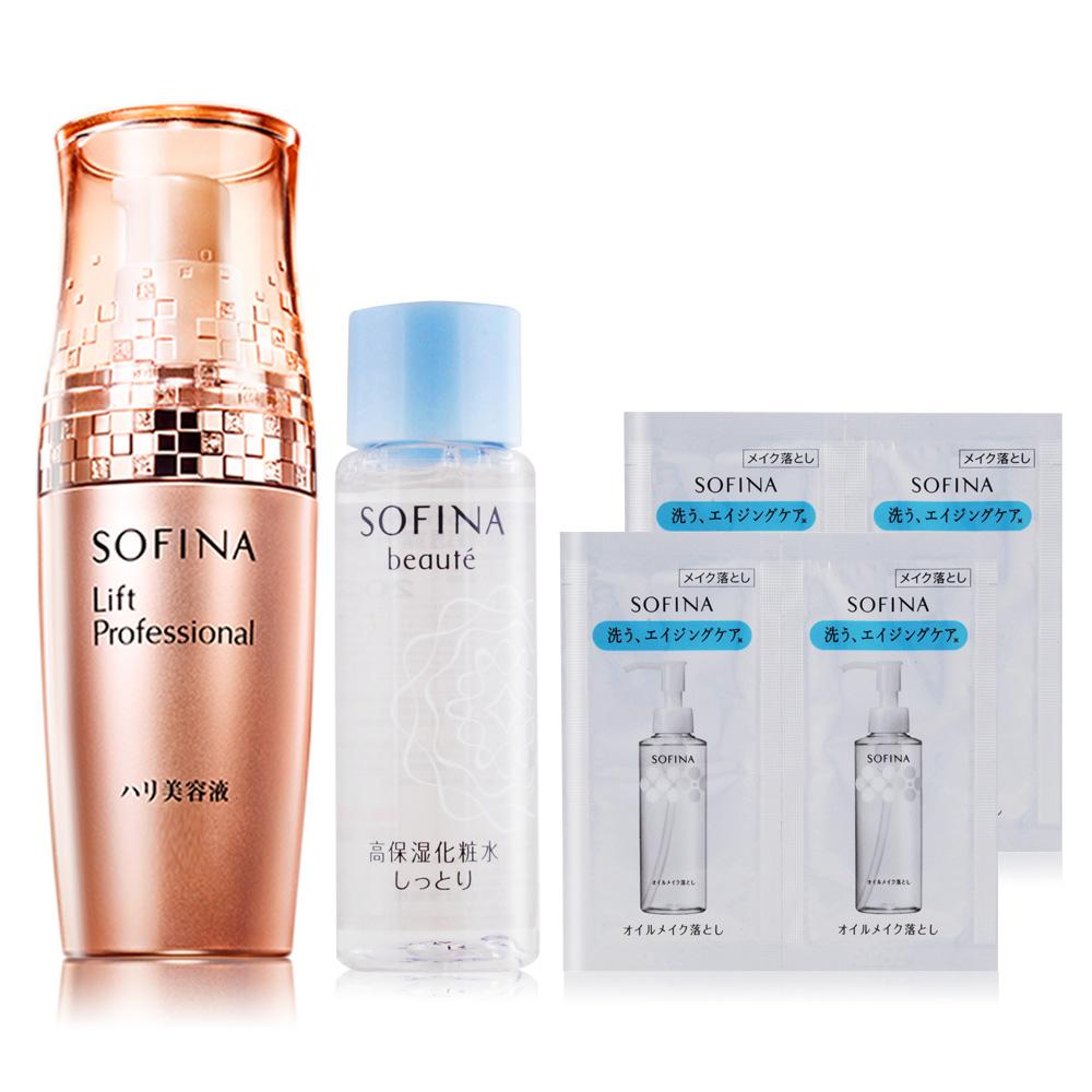 SOFINA 蘇菲娜 緊緻精粹保濕滲透露卸妝油臉部保養組